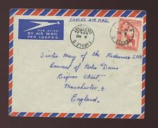 GOLD COAST TAMALE C FANCY POSTMARK 1954 to GB FORCES AIRMAIL ENVELOPE 2 1/2d