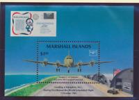 Marshall Islands Stamp Scott #114, Used