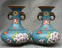 """8.4 """"Qianlong Cloisonné Bronze Dynastie Éléphant Oreilles Bouteille Vase Paire"""