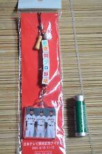 Japan Baseball Yomiuri Giants Mobile Charm