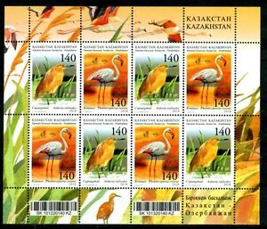 2010.Kazakhstan. Join issue Azerbaijan.Birds. Pane. MNH. Sc.632