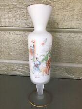 Vintage Norleans Frosted Satin Glass Pedestal Vase Oriental Asian