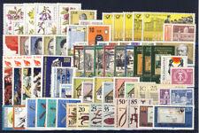 AKTION!!! DDR Jahrgang aus 1981 bis 1990 - POSTFRISCH - komplett - freie AUSWAHL