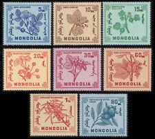 MONGOLIE N°434/440** Pantes à baie 1968 MONGOLIA 475-482 Agriculture Berries MNH