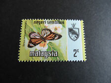 MALAYSIA/NEGRI SEMBILAN 1971 SG 98  BUTTEFLIES.  MNH