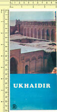 033 IRAQ UKHAIDIR vintage tourist brochure prospect