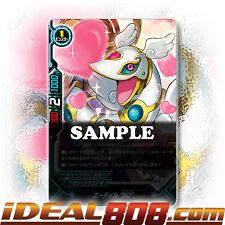 "Buddyfight x 4 Aettir ""SD"" [D-CBT01/0016EN RR (FOIL)] English Mint Future Card"