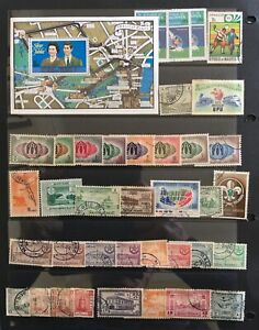 Maldives - 1 Page of mint and used stamps - see photo for details (5454)