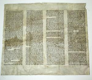 Uralte jüdische Handschrift auf Leder jiddisch judaica !
