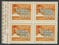 Ceylon TB Tubercolosis seal 1953 ELEPHANT block of 4 MNH