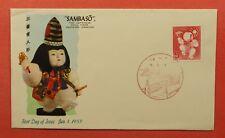 1953 JAPAN FDC SAMBASO DOLL