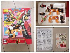 Great Lion Robot Vintage Anni 80 Great Guard Voltron Golion
