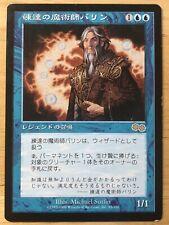 Barrin, Master Wizard Japanese Urza's Saga mtg MP