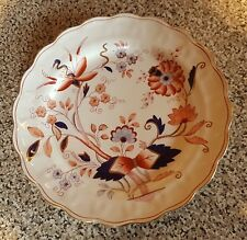 """Vintage Booths Fresian Plate 10.5"""""""