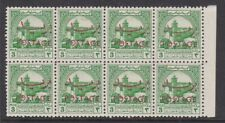 JORDAN 1953 OBLIGATORY TAX OVERPRINTED POSTAGE 3m GREEN IN MARGINAL BLOCK 8 MNH