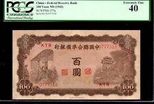 CHINA PJ77a 100 YUAN 1943 PCGS 40 HUANG TI TEMPLE