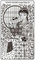 Konad Square Image Plate - 19 (korean Language )