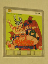 Rare Vintage Japanese BAN DAI BAN-KNM 1988 video game MD MAG DISK 104017