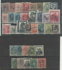 SPAIN Sel. from early to 1930's all with PERFINS.. 34 stamps.