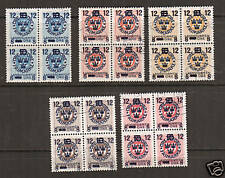 Sweden Sc B27-31 used 1918, 5 diff Blocks of 4 F-VF
