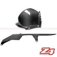 2009-2014 R1 Rear Tire Mud Hugger Chain Guard Fender Fairing Cowl Carbon Fiber