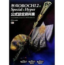 Warriors Orochi 3 & Special & Hyper official analytics art book / PS3 / PS Vita