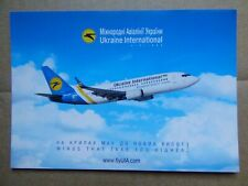 UKRAINE INTERNATIONAL   B 737  CARTE COMPAGNIE / AIRLINE ISSUE