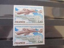 1a    TIMBRE FRANCE poste aérienne  n 51  neuf sans charnière **  x2
