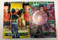 x1 Dragon Ball Super Super 17 / Super 17, Evil Entwined BT5-054 Leader PREORDER