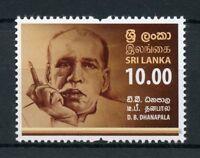 Sri Lanka 2017 MNH D. B. Dhanapala 1v Set Writers Journalists Stamps
