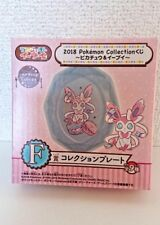 Pokemon ichiban kuji Sylveon-ninfia  Collection plate 💛kawaii💛