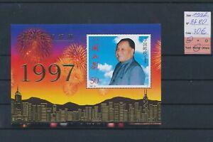 LN67898 China 1997 return to Hong Kong good sheet MNH cv 30 EUR