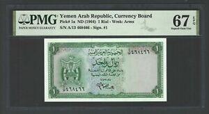 Yemen Arab Republic , One Rial ND(1964) P1a Uncirculated Grade 67