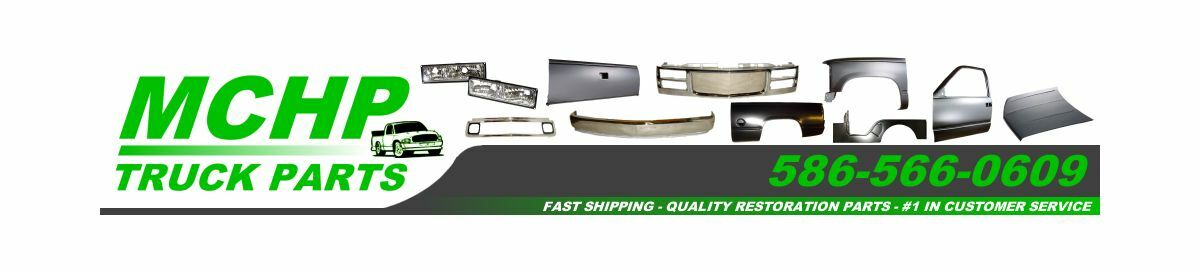 mchp_truck_parts