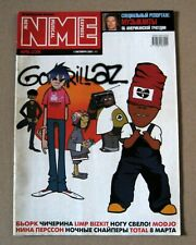 NME magazine 2001 Russia Gorillaz Björk Foo Fighters very rare