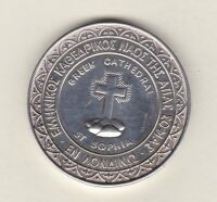 ST. SOPHIA GREEK CATHEDRAL 1877 TO 1977 HALL MARKED SILVER MEDAL EXTREMELY FINE