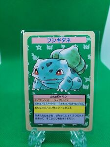 Pokemon Card Japanese Bulbasaur Topsun Blue BACK No Number Error