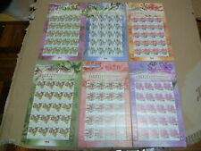 national definitive series orchids 2017 stamp full sheet malaysia MNH