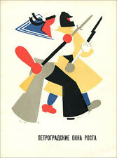 "Petrogradskie ""OKNA ROSTA"" - The exhibition catalog - posters linocut (1968)"