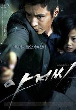 "KOREAN MOVIE DRAMA""The Man from Nowhere ""ORIGINAL DVD ENG  REGION 3"