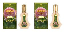 2 Pack NEBRAS 35ML Sándalo eau de perfume cítrico oriental Spray por AL rehabilitación