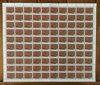 1983 FULL SHEET 100 x 95c AUSTRALIA ANIMAL DEFINITIVES - THORNY DEVIL MNH STAMPS