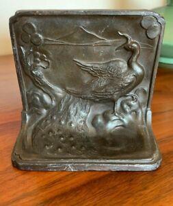 Art Nouveau SPLENDOR Peacock Book End ~ One Bookend ~ Bronze? Vintage Peacock