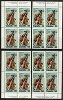 CANADA #686 50¢ Olympic Arts & Culture Match Set Plate Blocks MNH