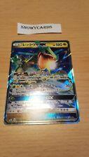 Japanese - Rayquaza GX - 098/150 RR - Pokemon Card - SM8b