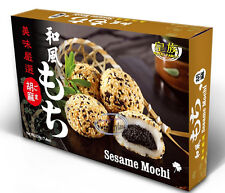 Mochi Daifuku Sesame Rice Cake Snack Sweet Dessert Mocchi sweets Treats snacks