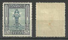 LIBIA 1924-29 Pittorica – valore da Cent. 25 (Sassone n. 49) ** MNH