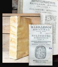 1596 Greek Printing warschewiczki heliodor Heliodorus aithiopikon Biblia deka