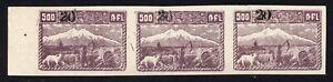 Armenia 1922 strip of stamps Lapin#172 MH black overprint CV=75€