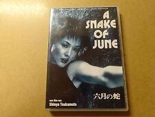 DVD / A SNAKE OF JUNE (SHINYA TSUKAMOTO)